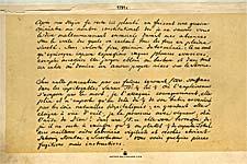 факсимиле Суворова № 2.  1791 год.