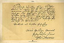 факсимиле Суворова № 3. 1769 год.