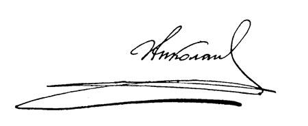 Подпись с приказа